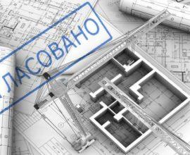 Проекты зданий и сооружений 3