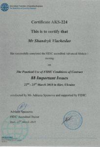 Лицензии и сертификаты 24