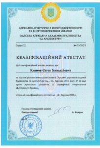 Лицензии и сертификаты 20