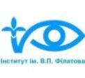 Институт глазных болезней и тканевой терапии им. В.П,Филатова НАНМ Украины