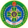 Южное региональное управление Государственной пограничной службы Украины